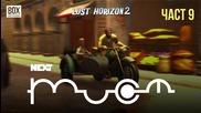 NEXTTV 055: Lost Horizon 2 (Част 9)