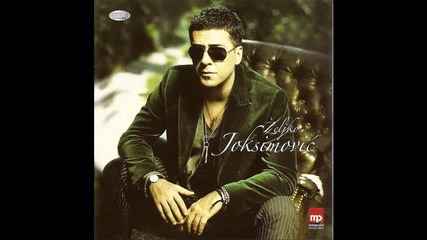 Zeljko Joksimovic Tebi se dive Audio 2009 HD