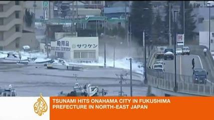 Земетресение от 8.9 по Рихтер и 10 метрово цунами в Япония