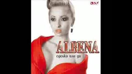Exclusive Албена - Луди Нощи