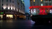 Военна техника в центъра на Москва