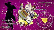 Jojos Bizarre Adventure - Diamond is Unbreakable - 26