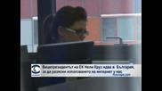 Вицепрезидентът на ЕК Нели Крус идва в България, за да разясни използването на интернет у нас