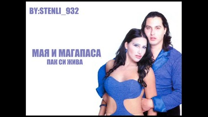 Мая и Магапаса - Пак си жива
