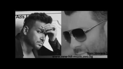 Tони Cтораро ft Aзис Kолко сме пили Official Audio 2014 mp3