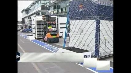 Отсъствието на Бърни Екълстоун не притеснява организаторите на Гран при на Австралия