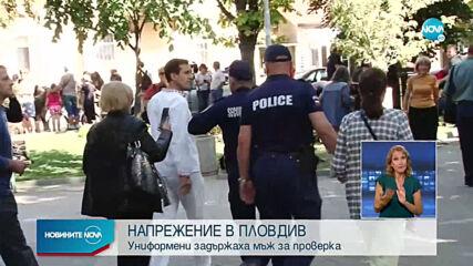 Напрежение в Пловдив на честванията на Независимостта