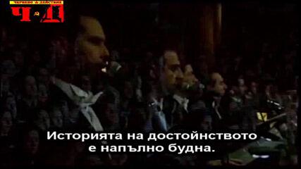 Julia Boutros - Съпротива (с български превод)