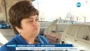 Стотици изоставени коли събират прах наказателните паркинги