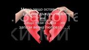 n3normalna ft Taira - Nechesten jivot.mp3