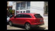 Audi Q7 С Цвят В София