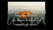 Vasilis Karas - Den pаo puthena prevo + lyrics