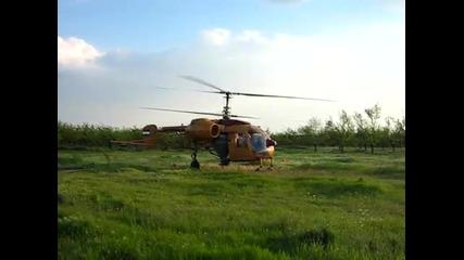 Kamov Ka - 26 ind