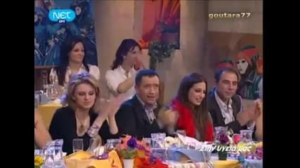 frangosiriani-tsertos