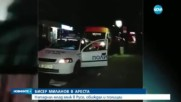 Бисер Миланов-Петното в ареста