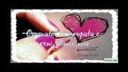 Реклама на групата Selena Gomez Miley Cyrus Demi Lovato Nina Dobrev