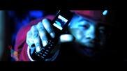 New! Gucci Mane Feat. Rocko & Webbie - I Dont Love Her ( Високо Качество )