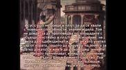 Пълнотата на църковния абсурд ( Юлия Борисова)