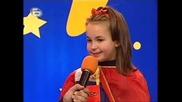 При Бате Енчо - Дете Рецитира На Румънски