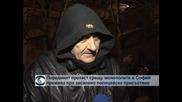 Пореденият протест срещу монополите в София премина при изключително засилено полицейско присъствие