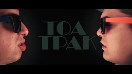 Ugly (al 100 & Kask) - Тоя трак 2013 Hd Видео (prod. by Pez)