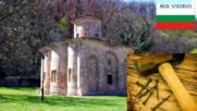 Земенски манастир-откъде са гвоздеите за Христовия кръст, защо иконите нямат очи?