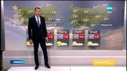 Прогноза за времето (21.04.2015 - обедна)