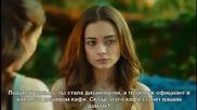 Войната на розите ~ Gullerin Savasi 2014 еп.5 Турция Руски суб.