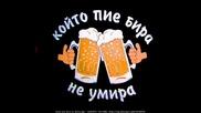Metin Taifa Ku4ek 2011