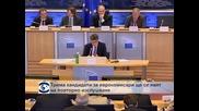 Трима от новите комисари в ЕК на Жан-Клод Юнкер ще трябва да се явят на повторно изслушване