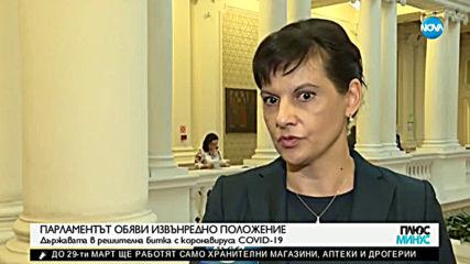 Даниела Дариткова за промените в Наказателния кодекс