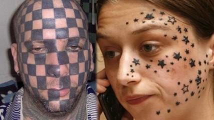Hай-лошите татуировки