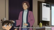 Detective Conan Episode 848 English Sub
