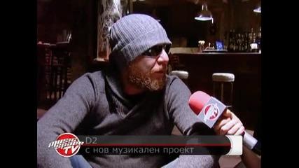 """Митко Кърнев за създаването на новия хит на D2 """"Cherry Tree (В съня)"""""""