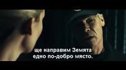 Ms-1: Максимална Сигурност (2012) Целият филм - част 1/5 / Бг Субс