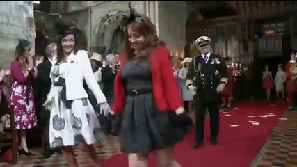 Кралската сватба (смях)