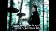 Paramore - Decode ( Превод) - Саундтрак От Twilight ( Здрач)