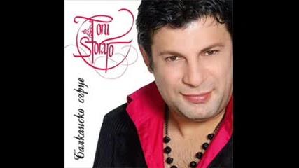 New!!! Тони Стораро ft. Гъзата-най-сладката