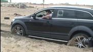 Audi Q7 power на плажа