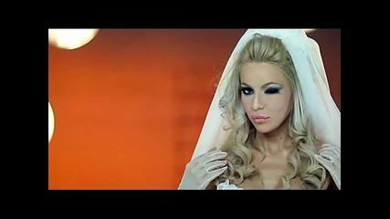 New!! Алисия ft. Сарит Хадад - Щом ме забележиш Cd-rip
