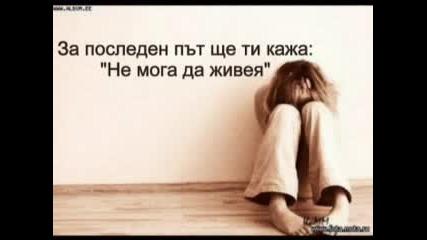 Ke Min Me Psaksis - Vasilis Karras