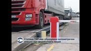Километрични опашки от ТИР-ове на ферибота в Свищов