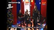 Радослава - Dragane moj