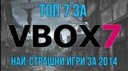 top7 за vbox7: Най-страшни игри за 2014