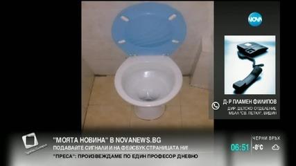 В лошо състояние ли е детското отделение в болницата във Видин?