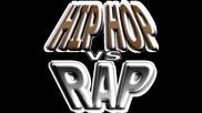 Ненормален Бг Хип Хоп