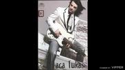 Aca Lukas - Pao sam na dno - (audio) - 2008 Grand Production