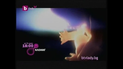 Клонинг (el Clon) - Реклама / btv Lady