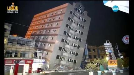Земетресение в Тайван уби петима и рани над 300 души