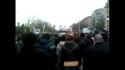София, Протест срещу Монополите, доставящи електроенергия!